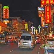 Bangkok, Chinatown, knajpa Texas, restauracja, Tajlandia, jedzenie na ulicy, chińska dzielnica
