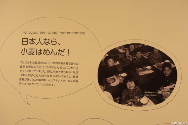 Tokio, Yokohama, Japonia, Cup Noodles Museum, muzeum zupki chińskiej, co robić w Yokohamie, Yokohama z dziećmi, Momofuku Ando
