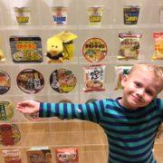 Tokio, Yokohama, Japonia, Cup Noodles Museum, muzeum zupki chińskiej, co robić w Yokohamie, Yokohama z dziećmi