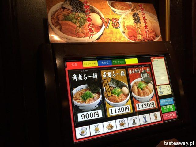 ile kosztuje Japonia, koszty podróży do Japonii, Japonia