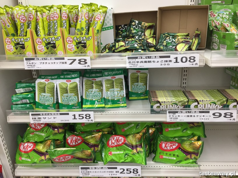 matcha, japońska zielona herbata matcha, matcha latte, Japonia, co jeść w Japonii, japońskie desery