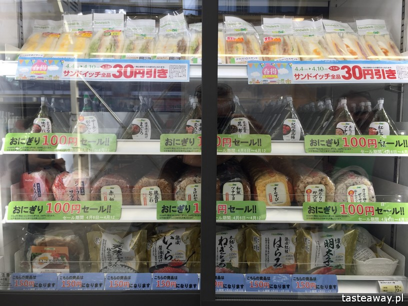 Japonia, co jeść w Japonii, czego warto spróbować w Japonii, onigiri, ryżowe kanapki