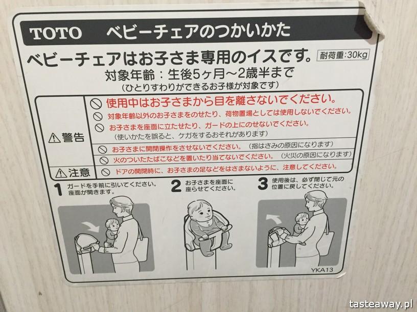 Japonia, japońskie toalety, toalety przyjazne dzieciom, toalety przyjazne matkom, co nas zaskoczyło w Japonii