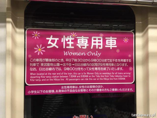 Japonia, kobiety w Japonii, metro w Japonii, ciekawoski z Japonii, co zadziwia w Japonii