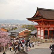 Japonia, co zobaczyć w Japonii, najpiękniejsze miejsca w Japonii, Kioto, Japonia w 2 tygodnie, co zobaczyć w Kioto,