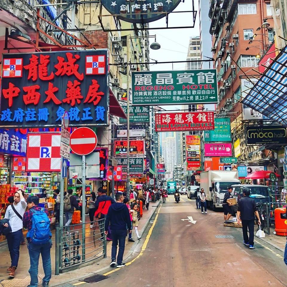 podroże z dziećmi, Hongkong