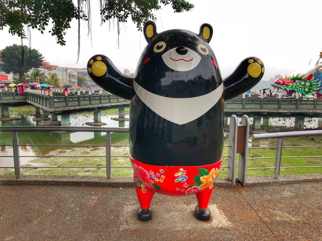 Tajwan, co robić na Tajwanie, Kaohsiung