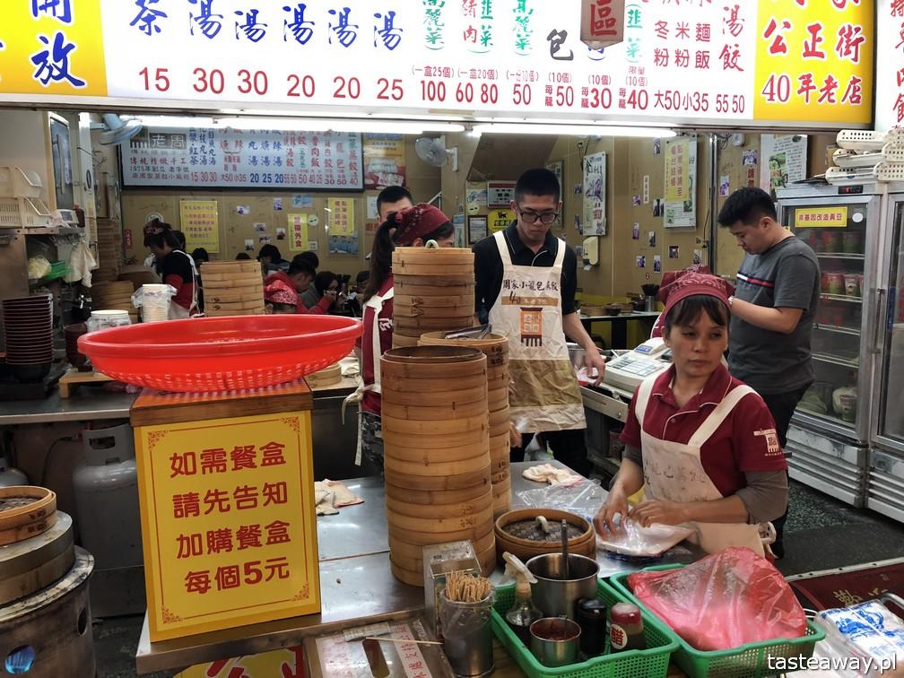 Tajwan, co zobaczyć na Tajwanie, atrakcje Tajwanu, Keelung, night market, nocny targ,, podróż na Tajwan, pierożki, chińskie pierożki