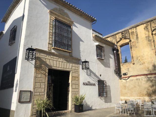 Kordoba, co zobaczyć w Kordobie, Cordoba, Andaluzja, co zobaczyć w Andaluzji, Andaluzja,