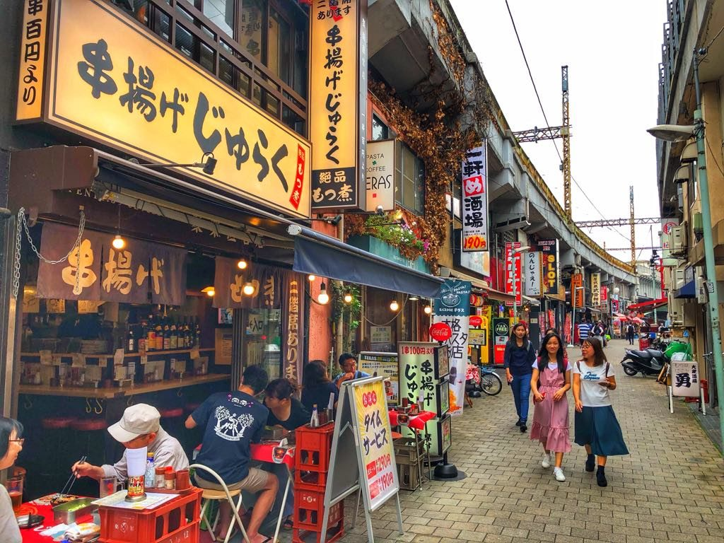 okolice Ueno
