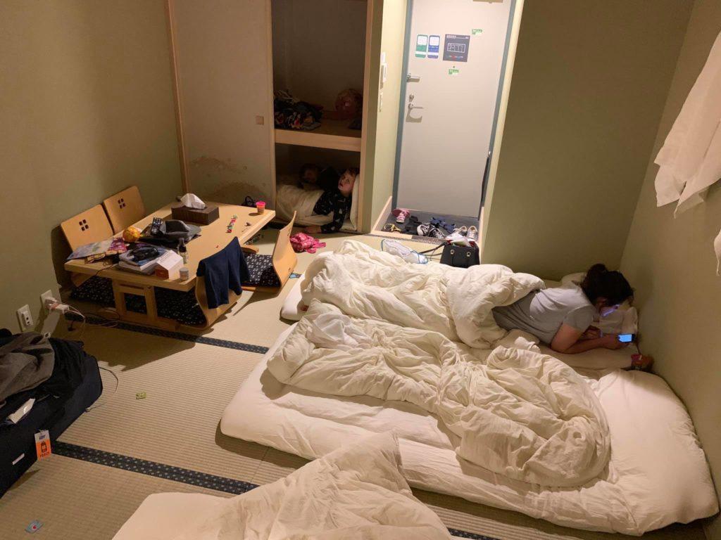 pokój w użyciu
