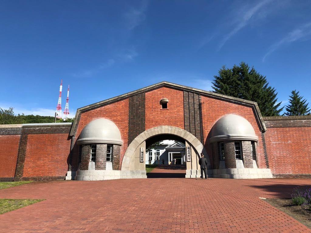 Abashiri-muzeum więzienia