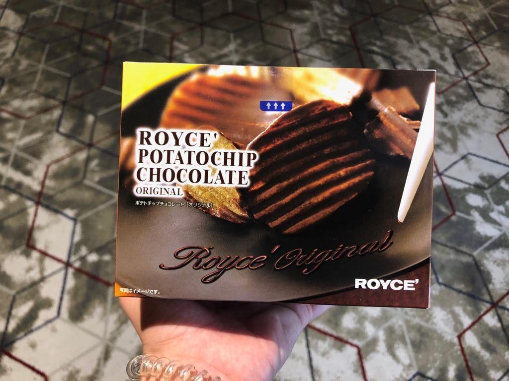 Royce-chipsy-z-czekoladą