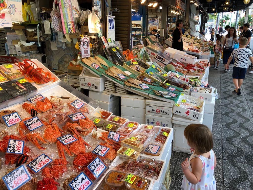 Sapporo targ rybny