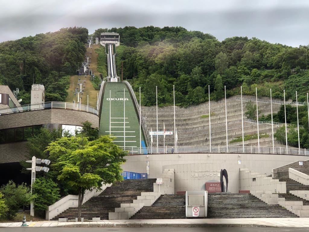 skocznia Okurayama Sapporo