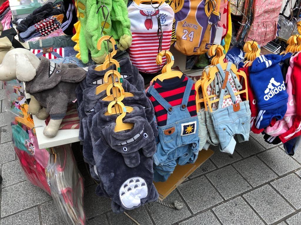 Seul-markety