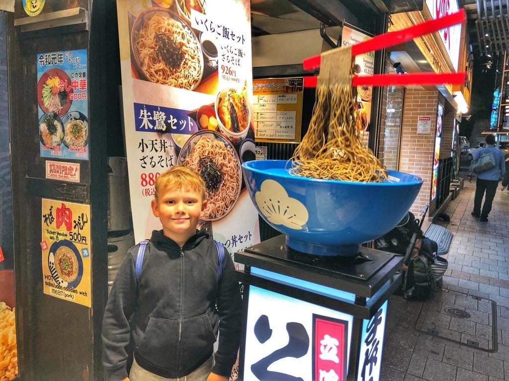 Tokio - ramen boy