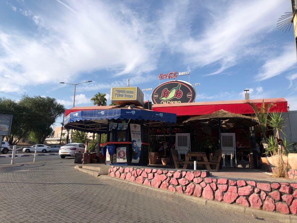 shawarma pilpel_2