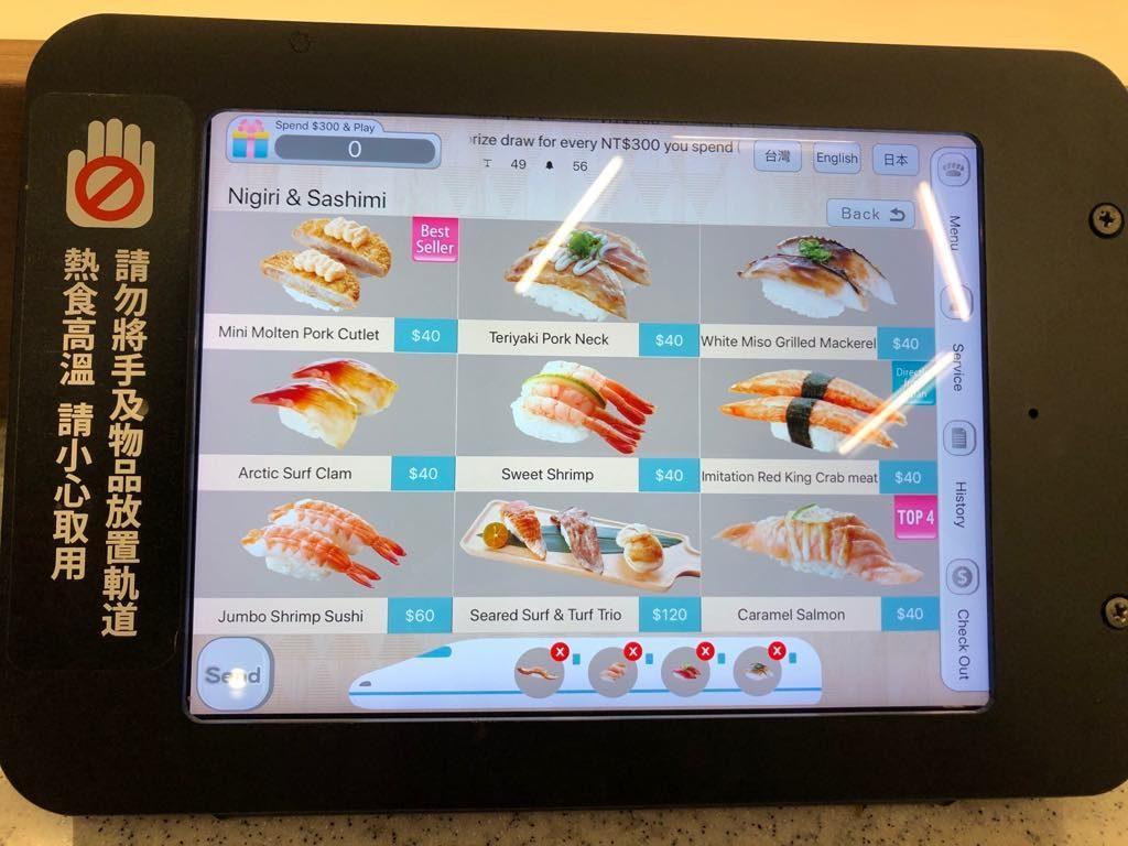 Magic Touch_menu