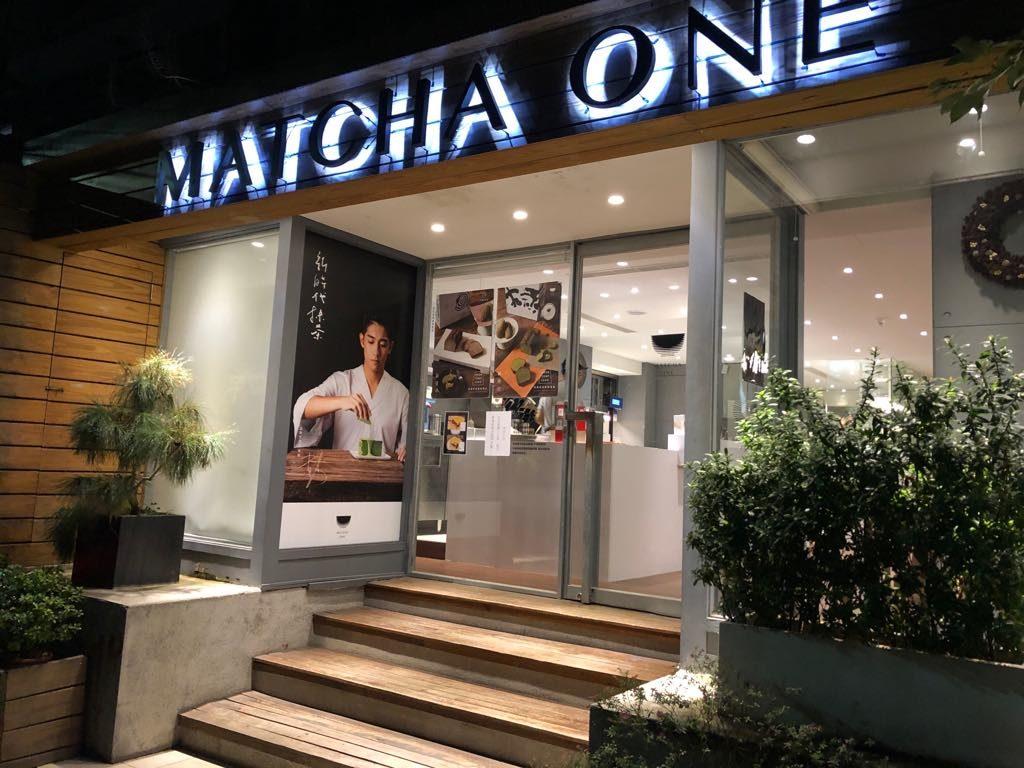 Matcha One