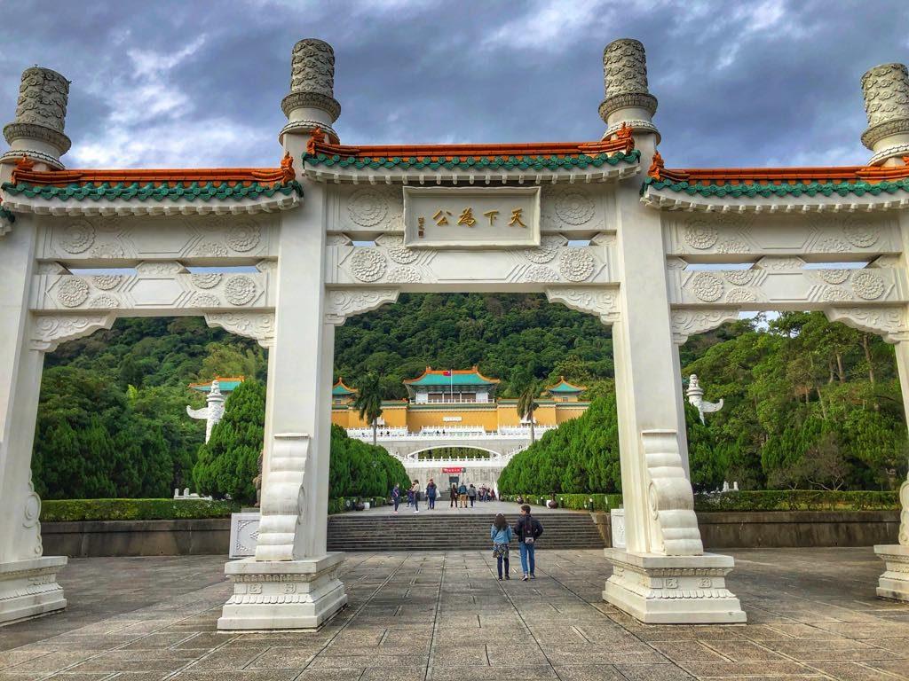 national Palace Museum brama