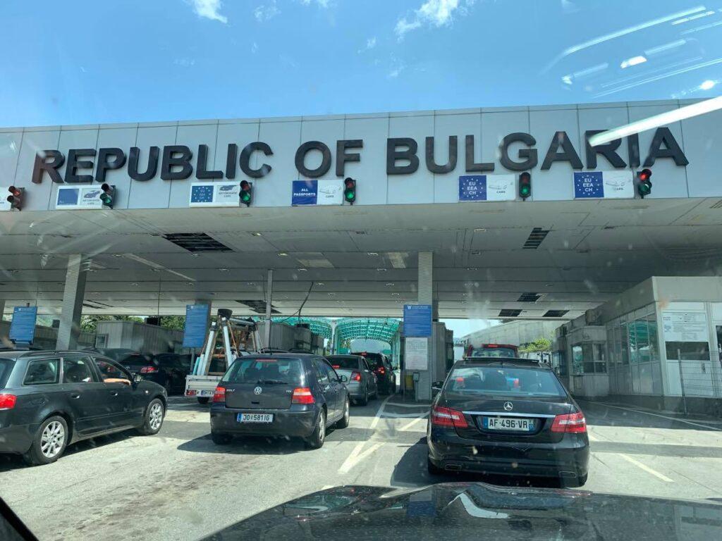 granica Bulgaria - Serbia