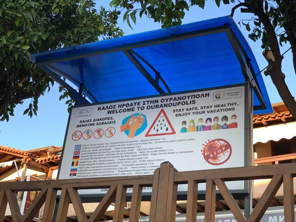 ostrzeżenia_Uranupoli