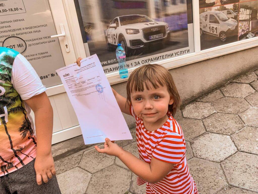 wyniki test covid_Bułgaria