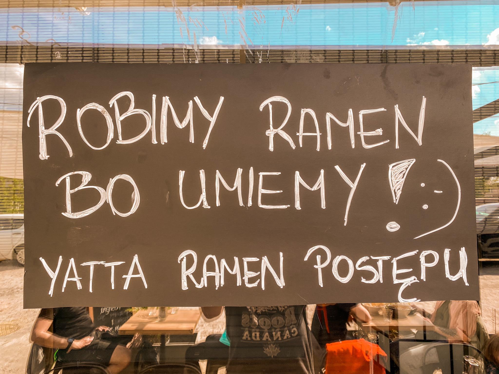 Yatta Ramen_Mordor
